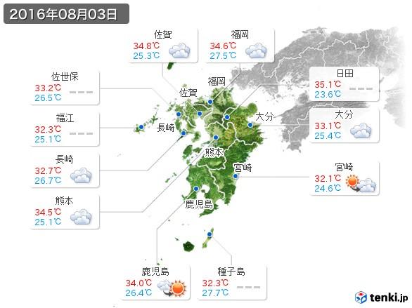 九州地方(2016年08月03日の天気
