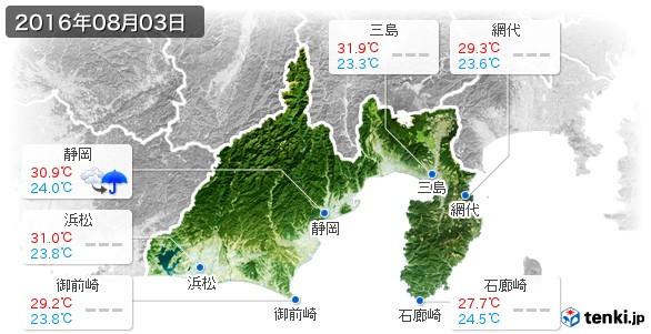 静岡県(2016年08月03日の天気