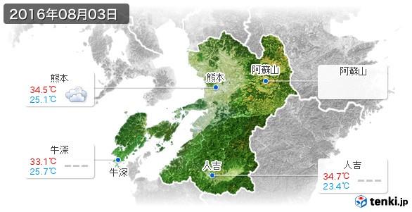熊本県(2016年08月03日の天気