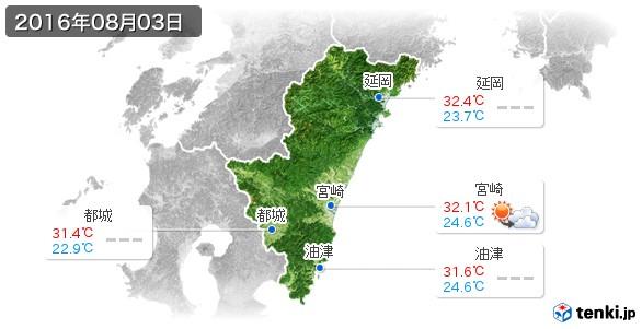 宮崎県(2016年08月03日の天気