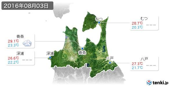 青森県(2016年08月03日の天気