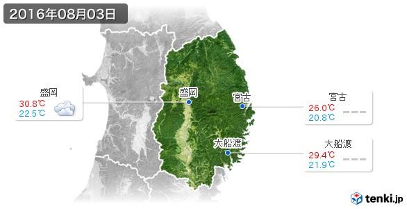岩手県(2016年08月03日の天気