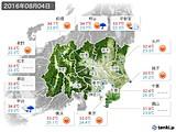 2016年08月04日の関東・甲信地方の実況天気