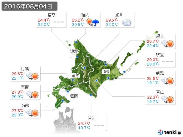北海道地方(2016年08月04日の天気