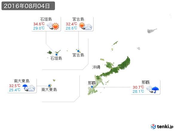 沖縄地方(2016年08月04日の天気