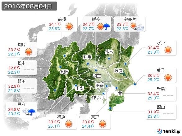 関東・甲信地方(2016年08月04日の天気