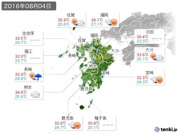 九州地方(2016年08月04日の天気