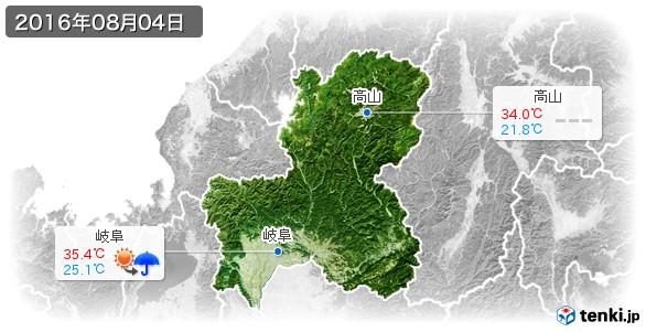 岐阜県(2016年08月04日の天気