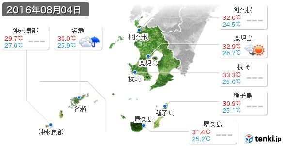鹿児島県(2016年08月04日の天気