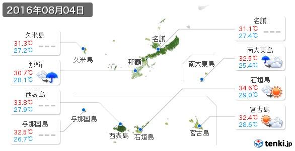 沖縄県(2016年08月04日の天気