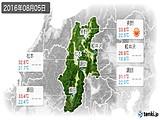 2016年08月05日の長野県の実況天気