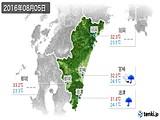 2016年08月05日の宮崎県の実況天気