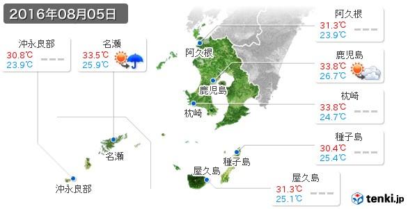 鹿児島県(2016年08月05日の天気