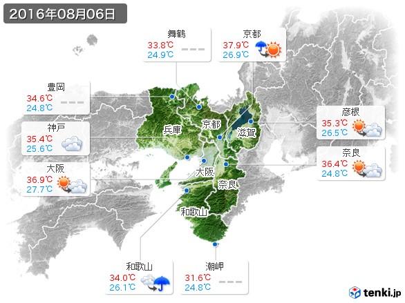 近畿地方(2016年08月06日の天気