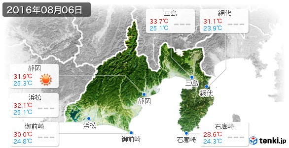 静岡県(2016年08月06日の天気