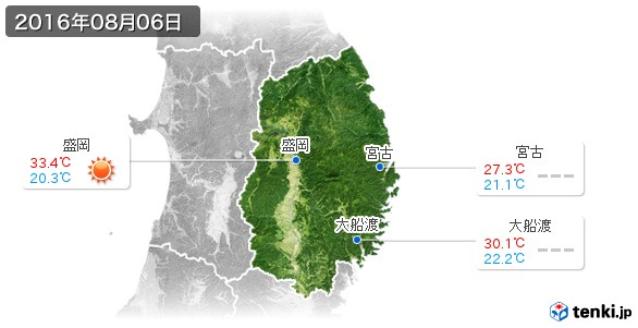 岩手県(2016年08月06日の天気