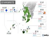2016年08月07日の鹿児島県の実況天気