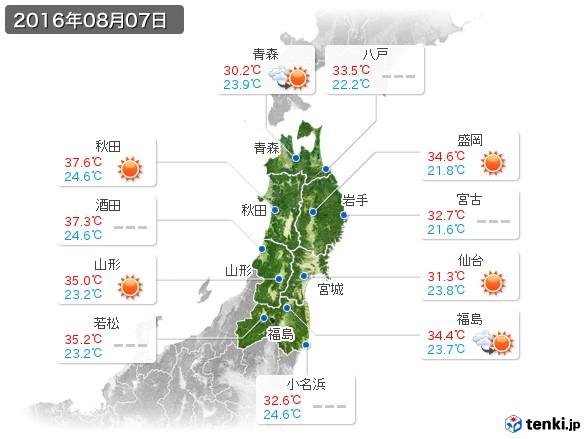 東北地方(2016年08月07日の天気