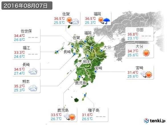 九州地方(2016年08月07日の天気