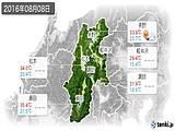 2016年08月08日の長野県の実況天気