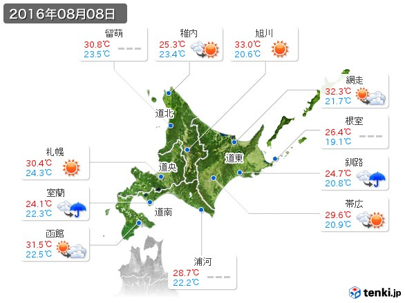 北海道地方(2016年08月08日の天気