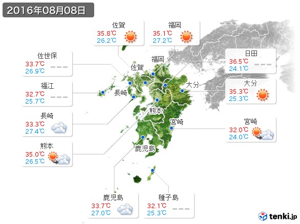 九州地方(2016年08月08日の天気