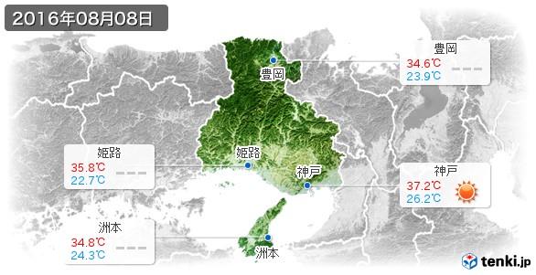 兵庫県(2016年08月08日の天気