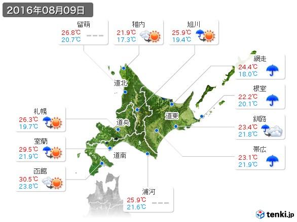 北海道地方(2016年08月09日の天気