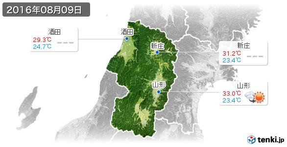 山形県(2016年08月09日の天気