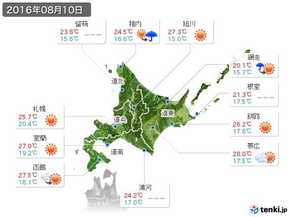 北海道地方(2016年08月10日の天気