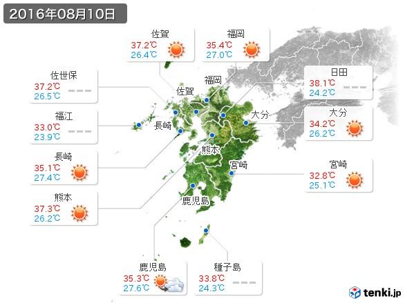 九州地方(2016年08月10日の天気