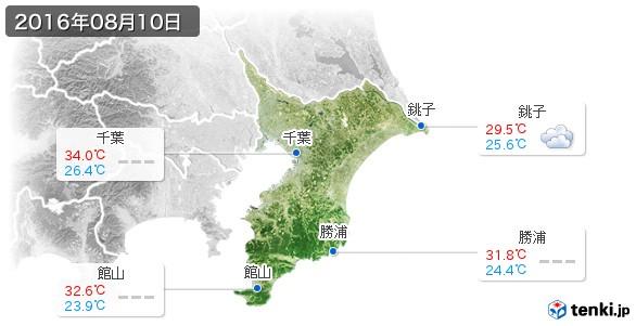 千葉県(2016年08月10日の天気