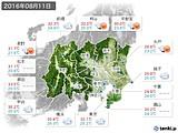 2016年08月11日の関東・甲信地方の実況天気