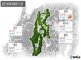 2016年08月11日の長野県の実況天気