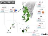 2016年08月11日の鹿児島県の実況天気