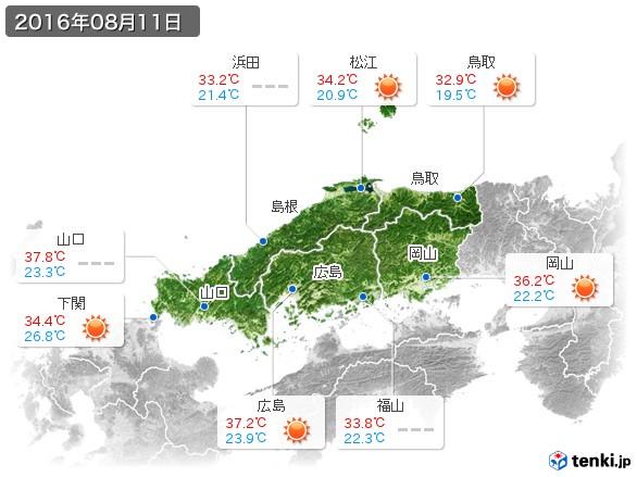 中国地方(2016年08月11日の天気
