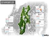 2016年08月12日の長野県の実況天気