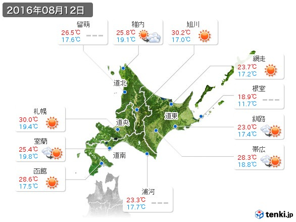 北海道地方(2016年08月12日の天気