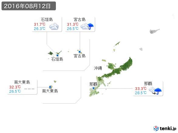 沖縄地方(2016年08月12日の天気