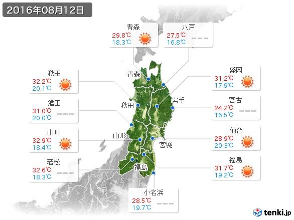 東北地方(2016年08月12日の天気
