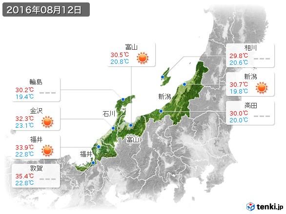 北陸地方(2016年08月12日の天気