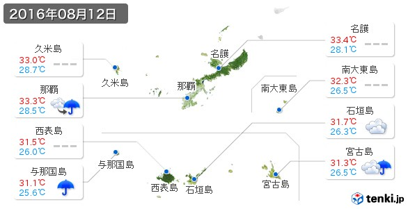 沖縄県(2016年08月12日の天気