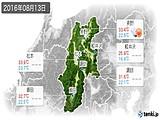 2016年08月13日の長野県の実況天気
