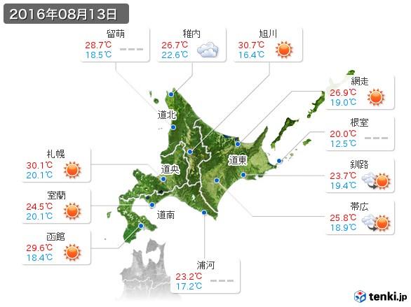 北海道地方(2016年08月13日の天気