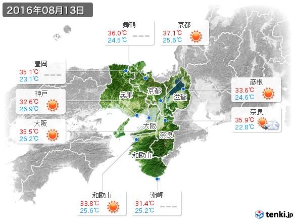 近畿地方(2016年08月13日の天気