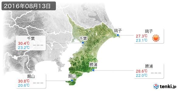 千葉県(2016年08月13日の天気