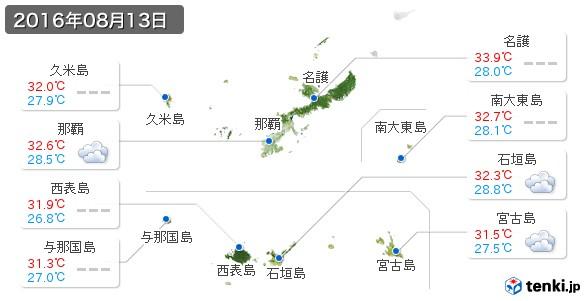 沖縄県(2016年08月13日の天気