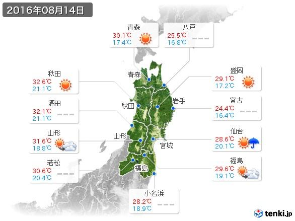 東北地方(2016年08月14日の天気