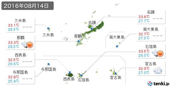 沖縄県(2016年08月14日の天気