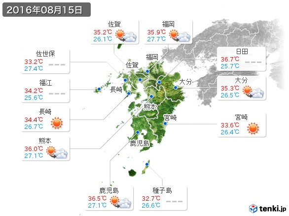 九州地方(2016年08月15日の天気